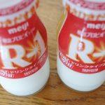 R1ヨーグルトは宅配と市販の味や成分の違いがある?